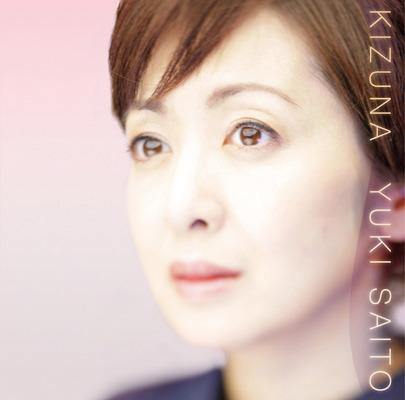斉藤由貴「KIZUNA」ジャケット画像 (c)ListenJapan