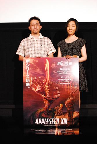 『アップルシードXIII〜遺言〜』舞台挨拶に登壇した浜名孝行監督(左)と坂本真綾 (c)ListenJapan