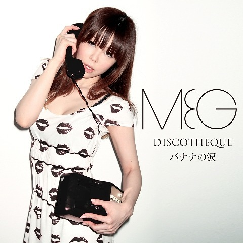 フランス・デビューが決定したMEG (c)Listen Japan