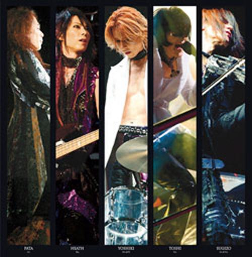 ニューシングル「JADE」を配信リリースするX JAPAN (c)Listen Japan