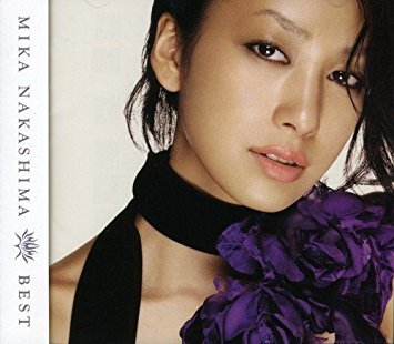中島美嘉『MIKA NAKASHIMA BEST』のジャケット写真 (okmusic UP's)