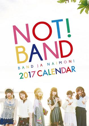 バンドじゃないもん!2017年カレンダー (okmusic UP\'s)