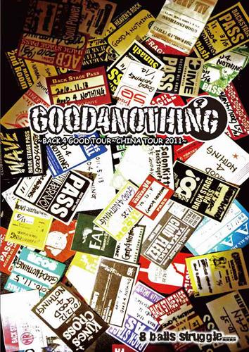 GOOD4NOTHINGのライブDVD『8 balls struggle 〜BACK 4 GOOD TOUR〜CHINA TOUR 2011〜』 (c)Listen Japan