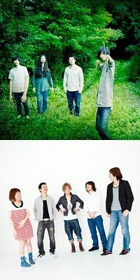韓国の野外フェス「VRF」に出演するOGRE YOU ASSHOLEとBIGMAMA (c)Listen Japan