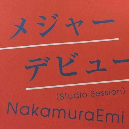 配信シングル「メジャーデビュー(Studio Session)」 (okmusic UP's)