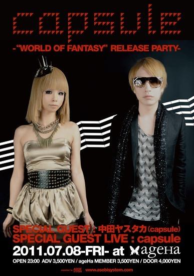 アルバム『WORLD OF FANTASY』リリースツアー東京公演を行うcapsule (c)Listen Japan
