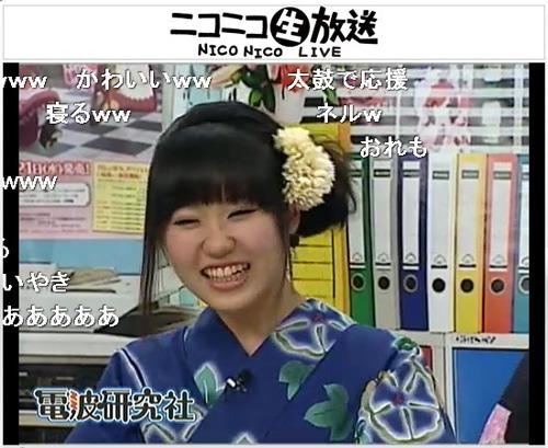 「電波研究社〜アニメ・ゲーム・アニソン〜」に出演した東山奈央 (c)ListenJapan