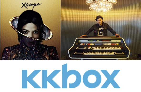 KKBOX × マイケル・ジャクソン「Xscape」配信記念企画 (C) 2014 KKBOX All Rights Reserved.(okmusic UP\'s)