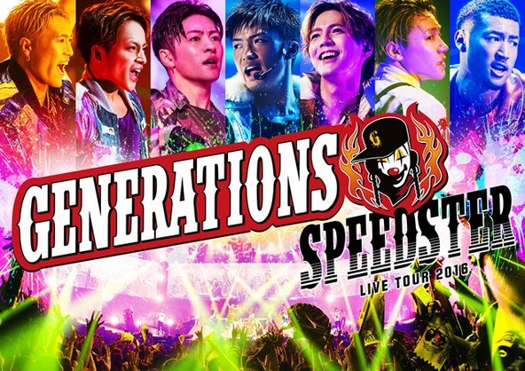 "DVD & Blu-ray『GENERATIONS LIVE TOUR 2016 ""SPEEDSTER""』 (okmusic UP\'s)"
