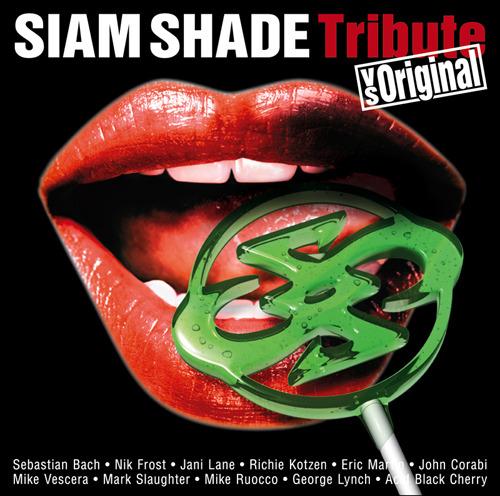 SIAM SHADEのトリビュート盤『SIAM SHADEトリビュート vs オリジナル』 (c)Listen Japan