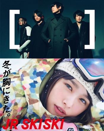 [Alexandros]×「JR東日本 2016-2017 JR SKISKI」 (okmusic UP\'s)