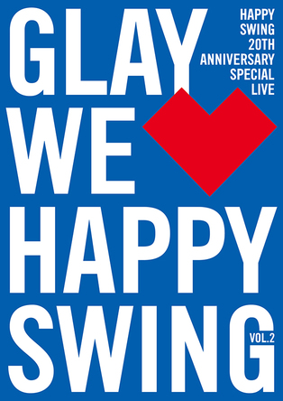 DVD「HAPPY SWING 20th Anniversary SPECIAL LIVE 〜We◆Happy Swing〜 Vol.2」【通常盤】 (okmusic UP's)