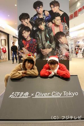 超特急『次ナルTV-G』収録@ダイバーシティ東京 プラザ (okmusic UP's)