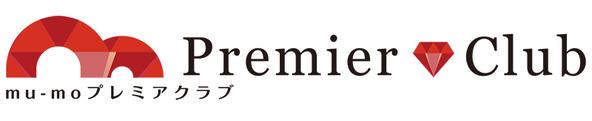 「mu-mo Premier Club」ロゴ (okmusic UP\'s)