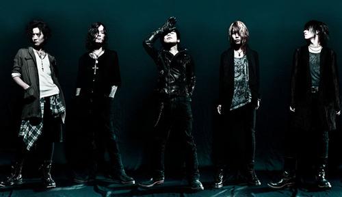 <完全生産限定盤>の詳細を発表したDIR EN GREY (c)Listen Japan