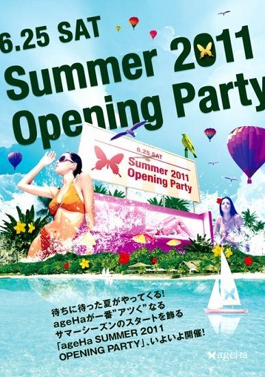 ageHaが「Summer 2011 Opening Party」を開催 (c)Listen Japan