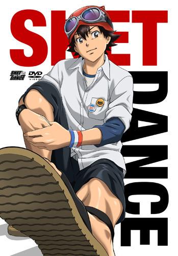 DVD「SKET DANCE」フジサキデラックス版1 ジャケット (C)篠原健太/集英社・開盟学園生活支援部・テレビ東京 (c)ListenJapan