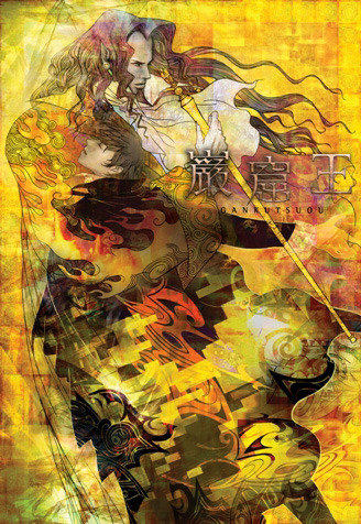 Blu-ray BOXのリリースが決定した、TVアニメ「巌窟王」 (C)2004 Mahiro Maeda ・ GONZO/MEDIA FACTORY・GDH (c)ListenJapan
