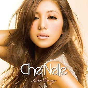 シェネル 7月発売の新作では鈴木雅之や久保田利伸の名曲に挑戦 (c)Listen Japan
