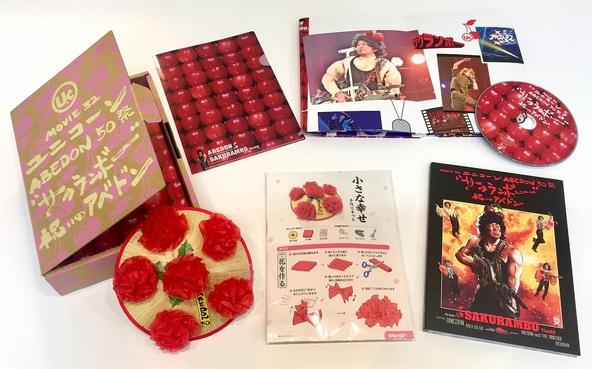 Blu-ray&DVD 『RADWIMPS  LIVE&DOCUMENT  2014「×と○と君と」』MOVIE 32 ABEDON50祭