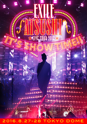 EXILE ATSUSHI、伝説の東京ドーム公演の映像作品を2月にリリース