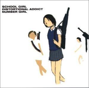 『SCHOOL GIRL DISTORTIONAL ADDICT』でメジャー進出! 日本のロックを根底から覆した伝説のバンド、NUMBER GIRL!