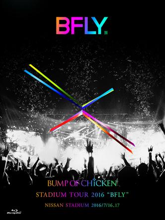 "Blu-ray & DVD『BUMP OF CHICKEN STADIUM TOUR 2016 ""BFLY"" NISSAN STADIUM 2016/7/16,17』【通常盤】 (okmusic UP's)"