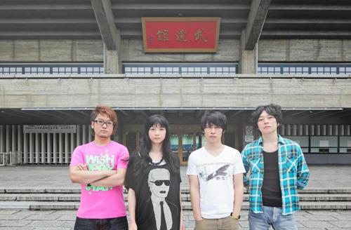 2度目の武道館ワンマンの開催が決定したBase Ball Bear (c)Listen Japan