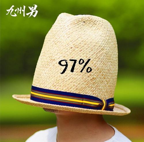 九州男ニュー・アルバム『97%』通常盤ジャケット (c)Listen Japan