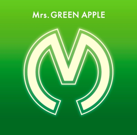 アルバム『Mrs. GREEN APPLE』 (okmusic UP's)