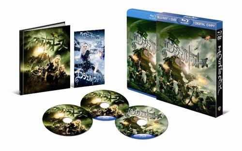 『エンジェル ウォーズ』ブルーレイ&DVDセット コレクターズBOX (C)2011 WARNER BROS. ENTERTAINENT INC. AND LEGENDARY PICTURES (c)ListenJapan