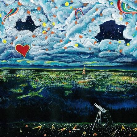 アルバム『鉛空のスターゲイザー』【通常盤】(CD) (okmusic UP's)