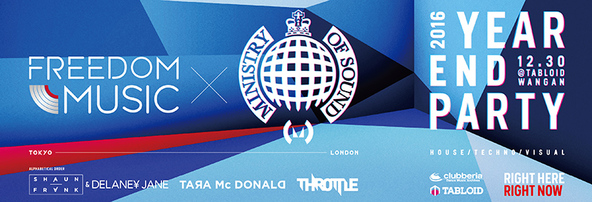 『Ministry Of Sound YEAR END PARTY』キービジュアル (okmusic UP\'s)