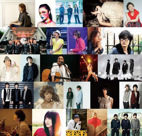 計28組の出演者が決定した『ap bank fes'11』 (c)Listen Japan