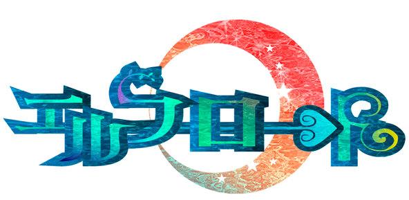 エルフロートのロゴ  (okmusic UP's)