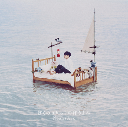アルバム『Noah's Ark』【通常盤】 (okmusic UP's)
