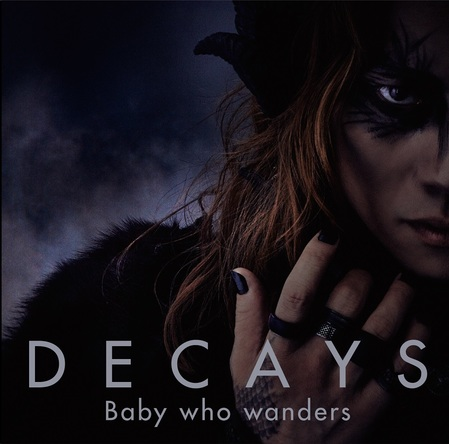 アルバム『Baby who wanders』【初回生産限定盤A】(CD+DVD) (okmusic UP's)