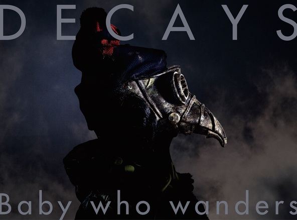 アルバム『Baby who wanders』【初回生産限定盤B】(CD+Blu-ray) (okmusic UP's)