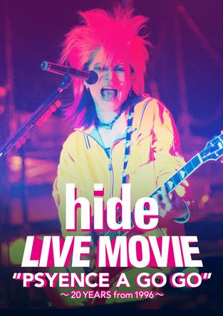DVD「hide LIVE MOVIE