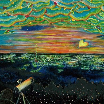 アルバム『鉛空のスターゲイザー』【初回限定盤】(CD+DVD) (okmusic UP's)