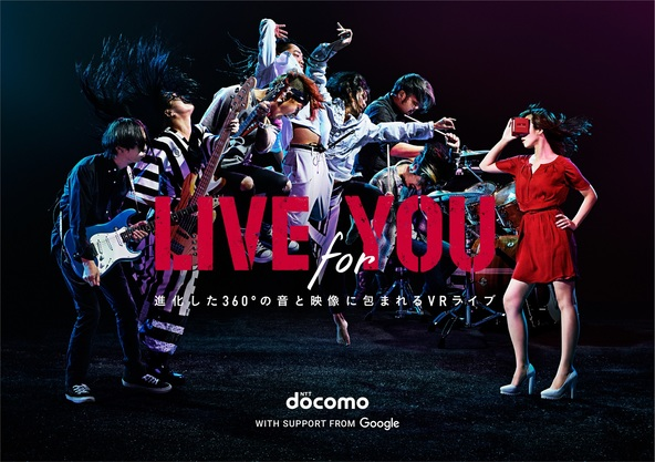 「LIVE for YOU」キービジュアル (okmusic UP\'s)