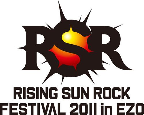 出演者第5弾を発表した『RSR2011』 (c)Listen Japan
