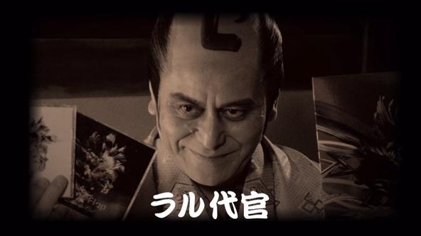 ラル代官様 (okmusic UP\'s)