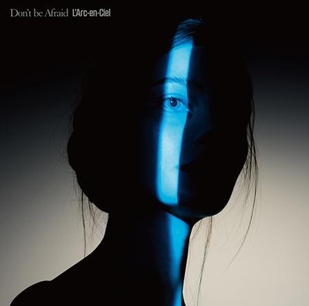 シングル「Don't be Afraid」【通常盤】(CD) (okmusic UP's)