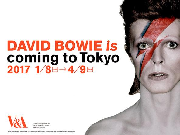 大回顧展「DAVID BOWIE is」メインビジュアル (okmusic UP's)