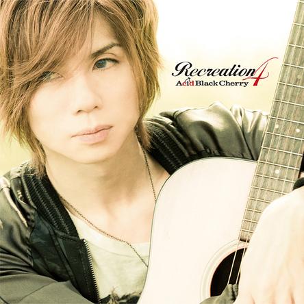 アルバム『Recreation 4』【CD ONLY盤】 (okmusic UP's)