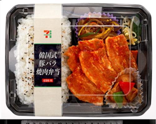 東方神起&少女時代とコラボした韓国式のお弁当 (c)Listen Japan