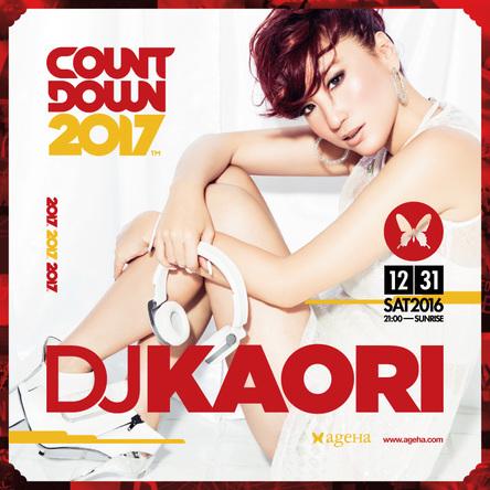 DJ KAORI (okmusic UP's)