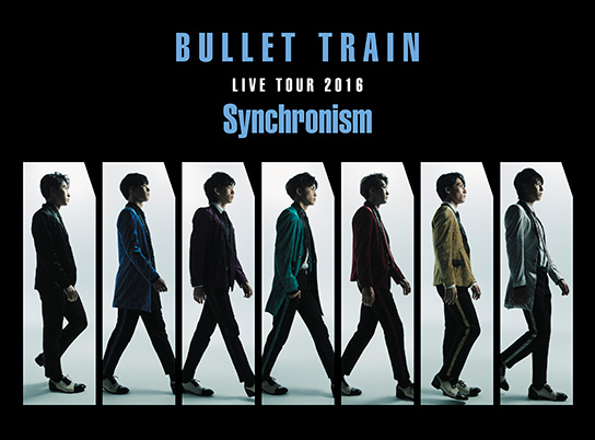 Blu-ray『超特急 LIVE TOUR 2016 Synchronism』 (okmusic UP\'s)