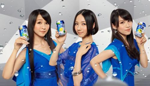 <キリンチューハイ 氷結>新CMがオンエアするPerfume (c)Listen Japan